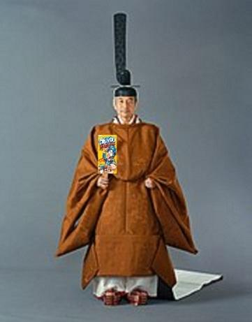 Emperor Akihito and Captain Crunch.jpg